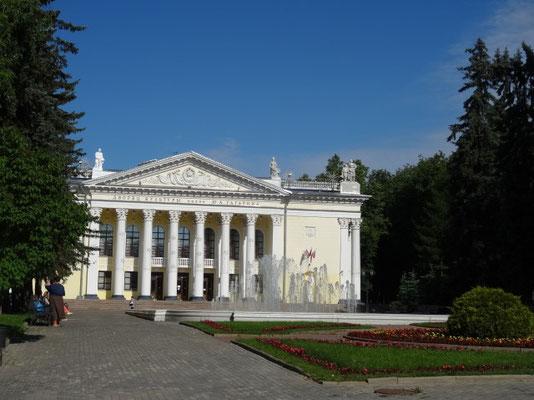 Palais de la Culture Youri Gagarine