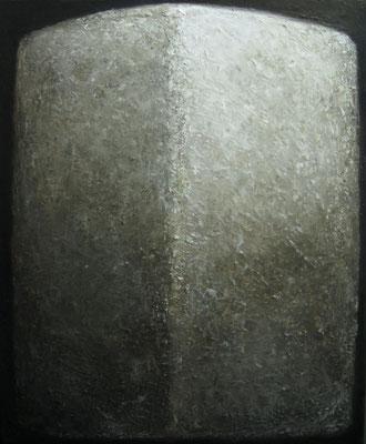 Introspection - 2019 - 50 x 70cm - oil on canvas