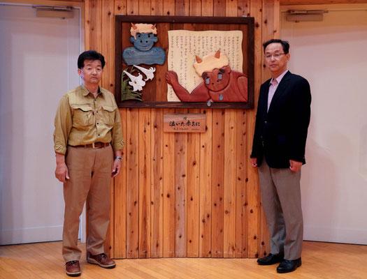 浜田広介記念館館長(向かって右側)