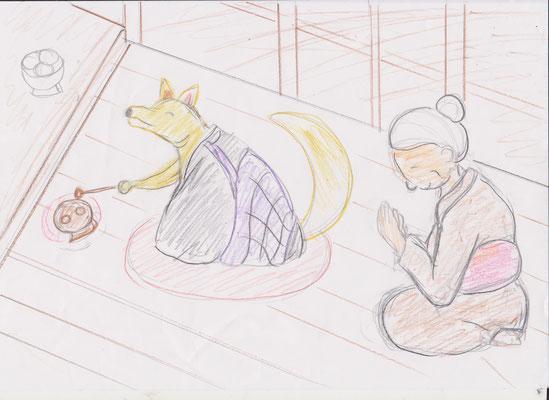 「ある島の狐」の最初のスケッチ画