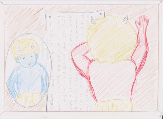 「泣いた赤鬼」の最初のスケッチ画