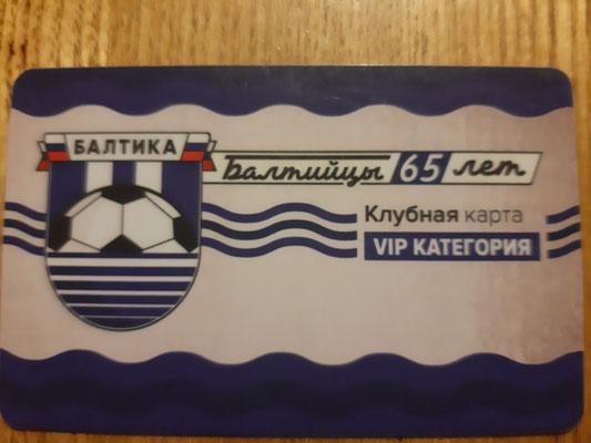 Dauerkarte für Baltica Kaliningrad