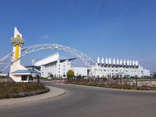 Sheriff Sportkomplex in Tiraspol