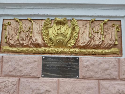 In Tiraspol