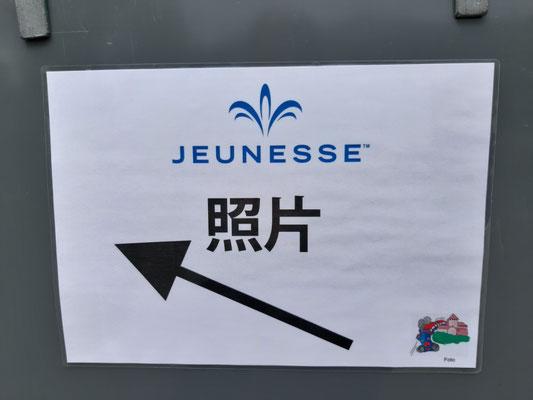 Chinesen, da geht es lang