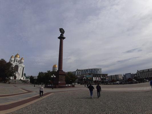 Triumpfsäule am Ploschad Pobedy, Kaliningrad