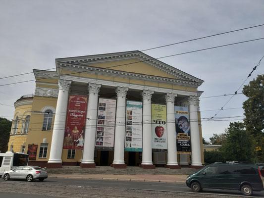 Neues Schauspielhaus, Kaliningrad