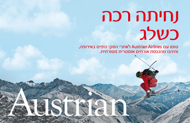 Transcreation, Corporate Publishing, International Copywriting  | Austrian Airlines