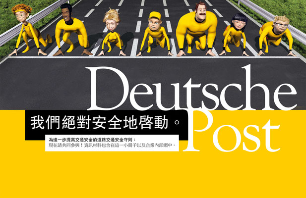 Corporate Publishing, International Copywriting, Transcreation  | Deutsche Post