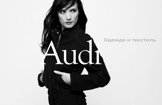 International Copywriting, Transcreation, Corporate Publishing | Audi