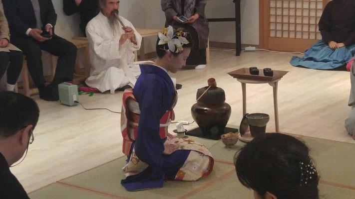 韓国茶道雅流茶カフキの模様