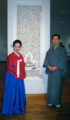 韓国大使館にて李瑛子様と宗家