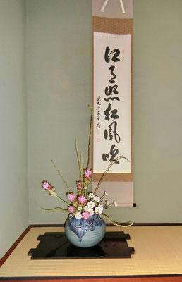 山岡仁美 石化柳 クルクマ 菊