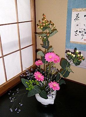 北條雅姫 ヒペリカム ガーベラ