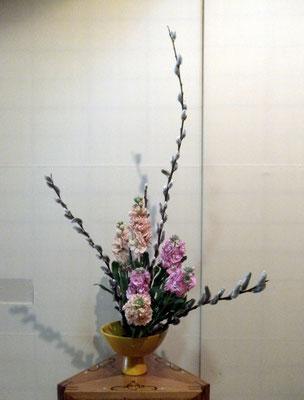 北條雅姫 赤芽柳 アプリコット