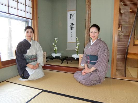 宗家夫人 水谷雅由  女優  前野恵