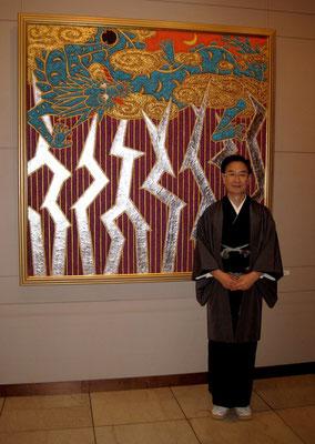 京王プラザーホテルにて