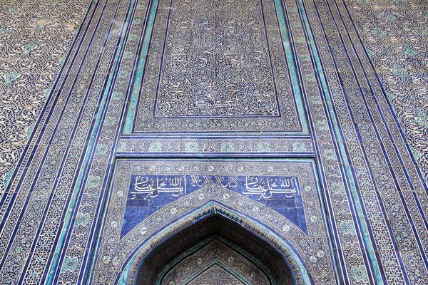 Khiva, Moschee Konya Ark