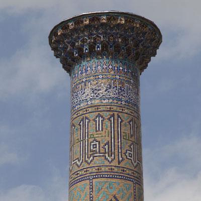 Samarkand, Sherdor-Medrese