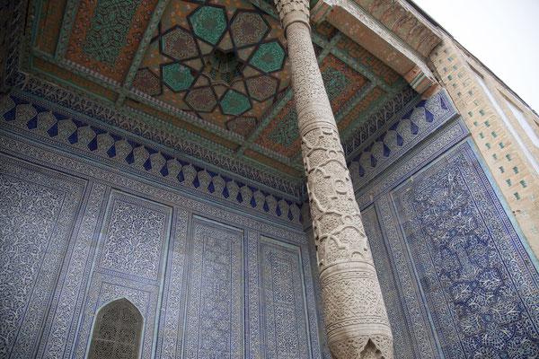 Khiva, im Konya Ark