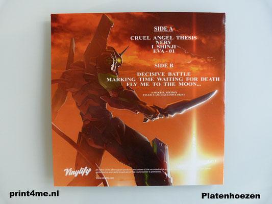 cover-LP-10-inch-printen