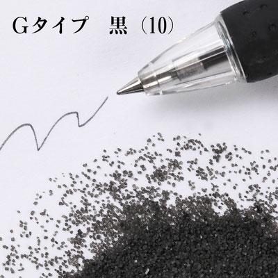 Gタイプ 黒
