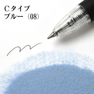 Cタイプ ブルー