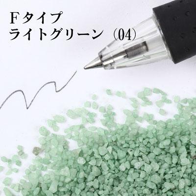 Fタイプ ライトグリーン
