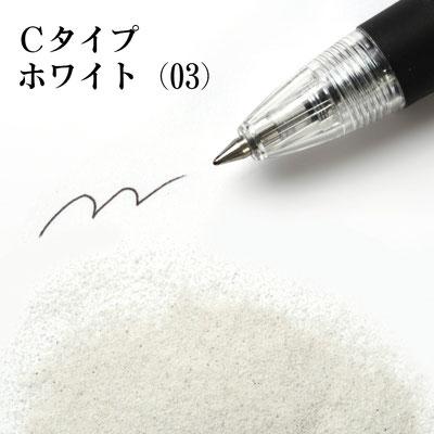 Cタイプ ホワイト(03)