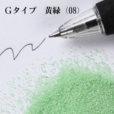 Gタイプ 黄緑