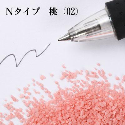 Nタイプ 桃(02)