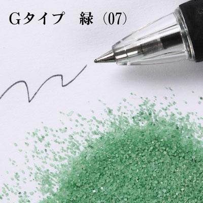 Gタイプ 緑