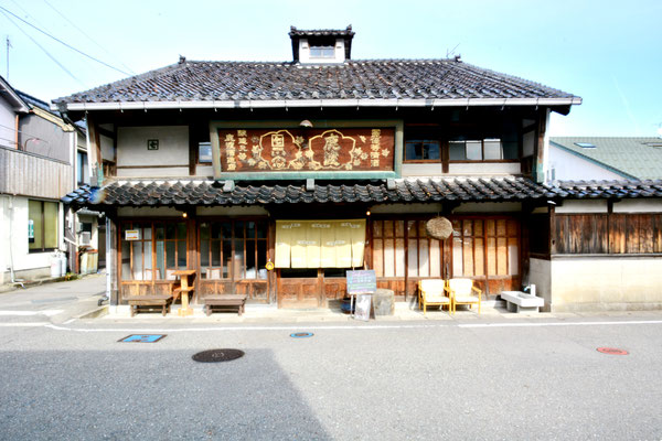 【店舗設計】石川県七尾市dining&gallery ICOU