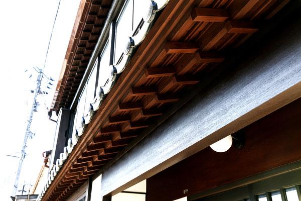 【注文住宅】古民家改修(リノベーション) 鍜冶町の家 化粧垂木