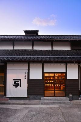 【店舗設計】石川県羽咋郡カネヨ醤油外観
