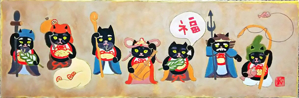 能島千晴 10×30cm 『七福黒招き猫』