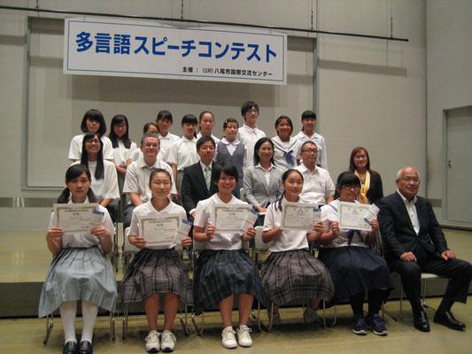 八尾市中学生スピーチコンテスト