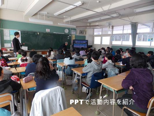 PPTで道志村での活動を紹介