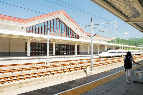 Partout la modernisation est indéniable! Ici à la gare de Wuyishan (FUJIAN) ©Michel AYMERICH