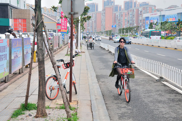Jeune femme à Kunming (Yunnan), Chine 2017 ©AYMERICH Michel