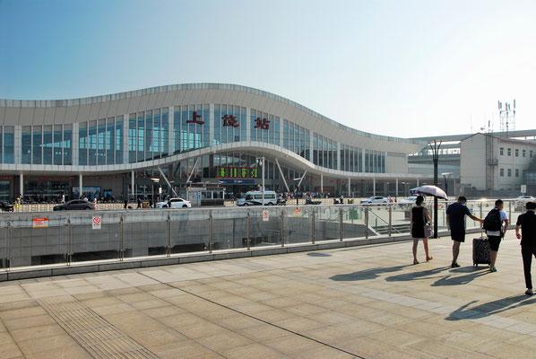 Une de ces devenues nombreuses gares modernes. Gare de Shangrao ( JIANGXI) ©Michel AYMERICH