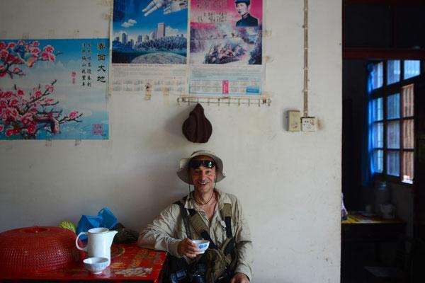 Chez des paysans dans la province de ANHUI ©Zhang WEI/Michel AYMERICH