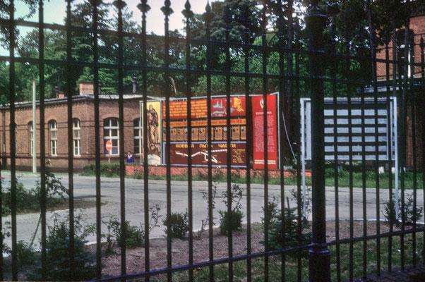 Intérieur d'une caserne soviétique.  © Michel Aymerich