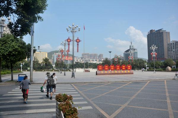 Place à Chenzhou (HUNAN) ©Michel AYMERICH