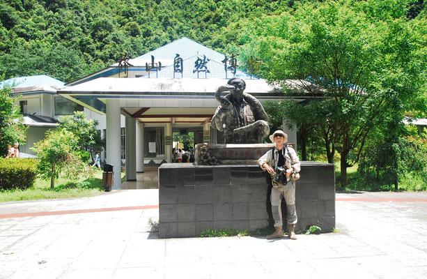 A Mangshan dans le HUNAN, devant l'entrée du Musée consacré à la fabuleuse vipère de Mangshan... ©Zhang WEI/Michel AYMERICH