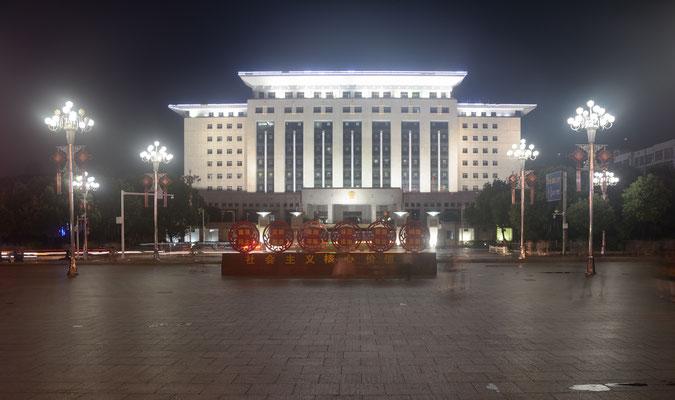 Siège du gouvernement régional à Chenzhou (HUNAN) ©Michel AYMERICH