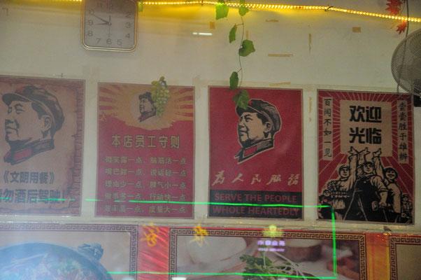 Vu dans un restaurant du Xishuangbanna (Yunnan), Chine 2017 ©AYMERICH Michel