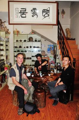 Les diverses variétés de thé à Kunming sont réputées pour leur qualité.  Kunming, Chine 2017 ©AYMERICH Michel