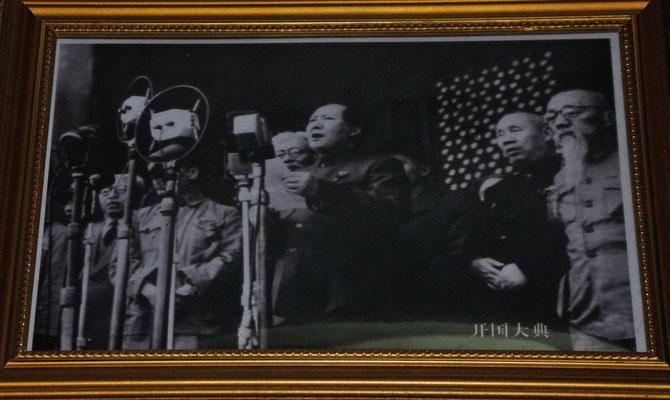 """La présence de Mao n'est pas rare chez les gens """"simples"""" et dans les restaurants populaires, comme ici... Chine 2017 ©AYMERICH Michel"""