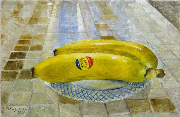 Татьяна Казакова. Бананы из Эквадора. 2020 год. Холст, масло. 30х20 см. Цена 4800 руб.
